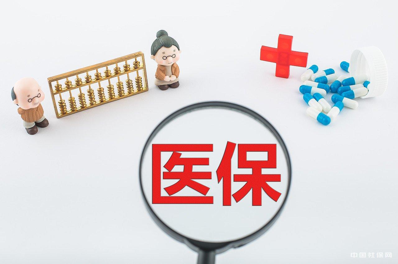关于印发医保药品中药饮片和医疗机构制剂统一编码规则和方法的通知